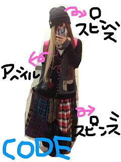 ♡2013/10/26コーデの画像 プリ画像