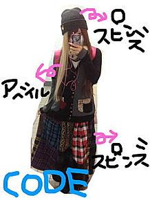 ♡2013/10/26コーデの画像(ルフィーに関連した画像)