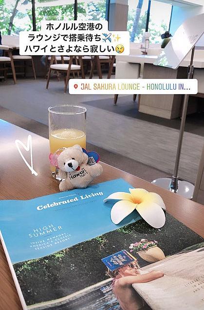 2019/7/19(ハワイ)の画像 プリ画像