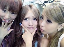 2012/8/25写メの画像(ゆきのこに関連した画像)