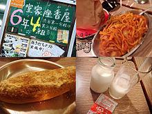 2015/8/19ディナー(渋谷)の画像(かまちょに関連した画像)