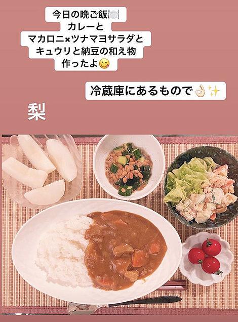 2019/7/28ディナーの画像 プリ画像