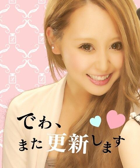 2012/7プリクラ(LADY BY TOKYO)の画像 プリ画像