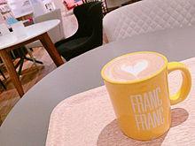 2017/3/3カフェ Flancflanc(東京・渋谷)の画像(フランフランに関連した画像)
