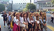 2012/8/30写メ(渋谷)の画像(腰巻きに関連した画像)