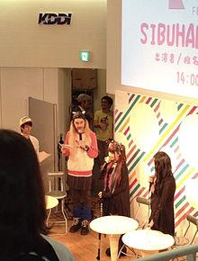 2012/9/23写メ(渋谷)の画像(メッシュに関連した画像)