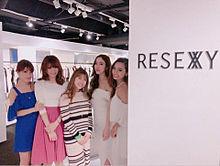 2017/2/16 RESEXXY展示会の画像(写メに関連した画像)