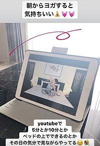 2019/8/15部屋の画像(いえに関連した画像)