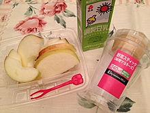2012/10/27ディナーの画像(ご飯に関連した画像)