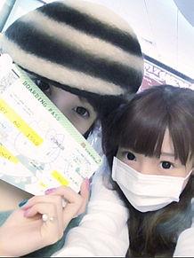 2012/9/30写メ(台湾)の画像(写メに関連した画像)