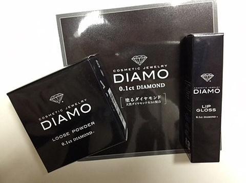 DIAMOの画像(プリ画像)