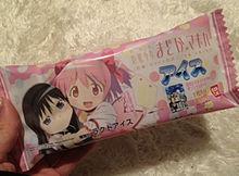 2012/10/24 バンダイ 魔法少女まどか☆マギカの画像(バンダイに関連した画像)