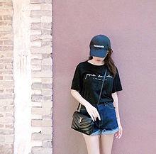 ♡2019/9/7コーデ(金額)の画像(バレンシアに関連した画像)