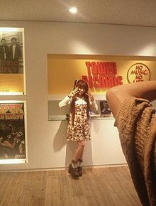 2012/12/12写メの画像(ナイルパーチに関連した画像)