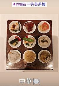 2019/9/19ディナー(赤坂)の画像(おかりえに関連した画像)