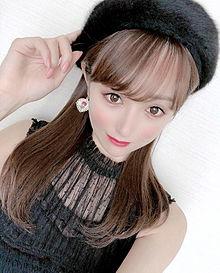 2019/9/20写メの画像(おかりえに関連した画像)
