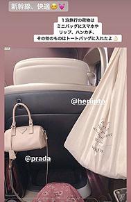 2019/9/22 プリ画像