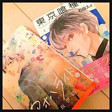2014/12/22 アオハライド、東京喰種reの画像(東京喰種:reに関連した画像)