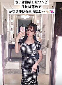 2019/10/4写メ(台湾)の画像(ルフィーに関連した画像)