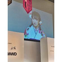 2019/10/6写メ(神奈川・横浜)の画像(着物に関連した画像)