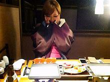 2013/3/13写メ(群馬・草津)の画像(浴衣に関連した画像)