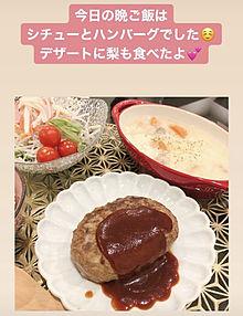 2019/10/15ディナーの画像(洋食に関連した画像)