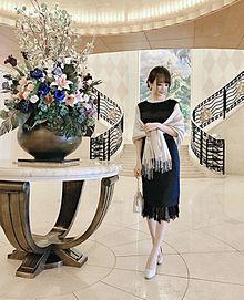 ♡2019/10/20コーデ(結婚式)の画像(デビュードフィオレに関連した画像)