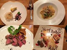 2016/12/1ディナーの画像(コース料理に関連した画像)