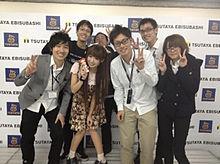 2012/12/12写メ(大阪)の画像(大阪に関連した画像)