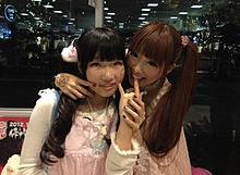 2012/12/16写メ(神奈川・横浜)の画像(ローズファンファンに関連した画像)