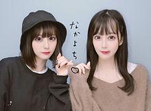 2019/10/29プリクラ(Melulu)の画像(林田真尋 プリクラに関連した画像)