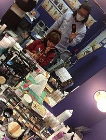 2012/12/21写メ(東京・渋谷)の画像(ルフィーに関連した画像)