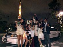 2013/10/3写メ プリ画像