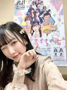 2019/11/30写メ(愛知・岡崎)の画像(愛知に関連した画像)
