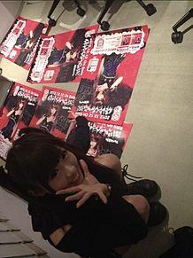 2013/1/16写メの画像(ダイアに関連した画像)