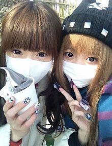 2013/1/31写メ(東京・高尾山)の画像(せりかまちょに関連した画像)