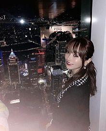 2019/10/4写メ(台湾)の画像(台湾に関連した画像)