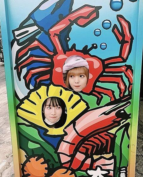 2020/2/2写メ(北海道)の画像 プリ画像