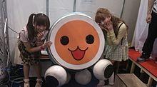 2013/2/16写メ(千葉)の画像(舟山久美子に関連した画像)