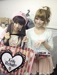 2013/3/10 Ank Rouge展示会 プリ画像
