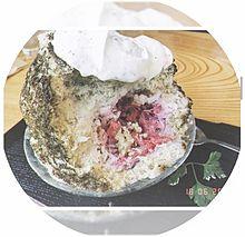 2018/6/28(東京・三軒茶屋)の画像(三軒茶屋に関連した画像)
