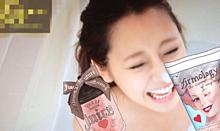2014/10/27撮影画像(東京・渋谷)の画像(まとめ髪に関連した画像)