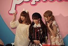 2013/3/10写メ(千葉・船橋)の画像(私服に関連した画像)