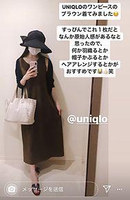♡2020/6/24コーデの画像(ユニクロに関連した画像)