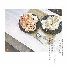 2018/8/16(東京・表参道)の画像(アイスに関連した画像)
