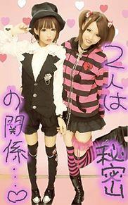 2013/3/30プリクラ(ミーハー女子1)の画像(まとめに関連した画像)