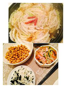 2014/11/26ディナーの画像(お鍋に関連した画像)