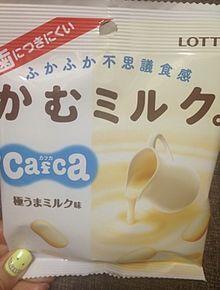 2013/4/11 ロッテ かむミルク cafcaの画像(ロッテに関連した画像)