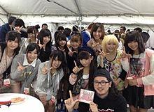2013/4/20写メの画像(芸能に関連した画像)