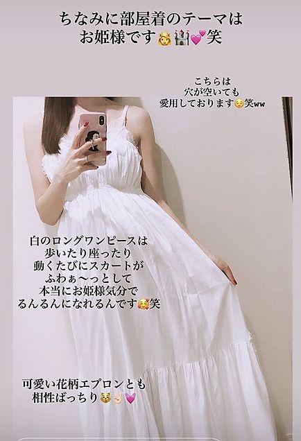 2020/7/28写メの画像 プリ画像